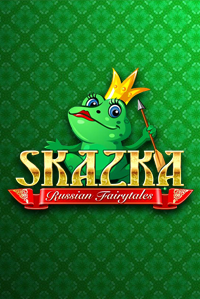 Skazka Pro