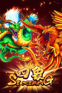 Si Xiang